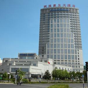 两淮国际大酒店