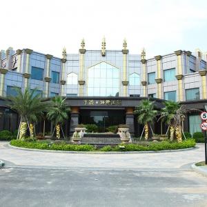 宇诚海景酒店