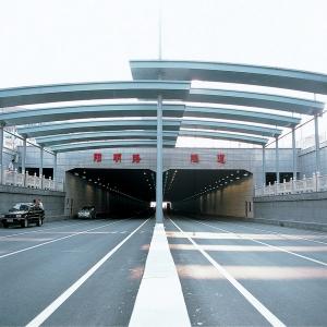 江西省阳明路隧道