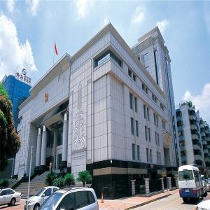 中山市中级人民法院