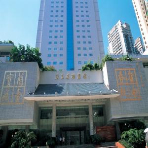 广东省档案馆